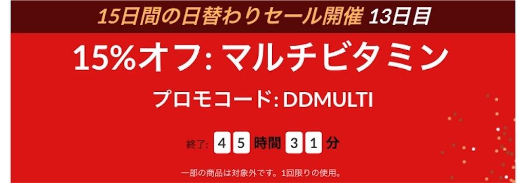 f:id:yuuko2002:20181230052852j:image