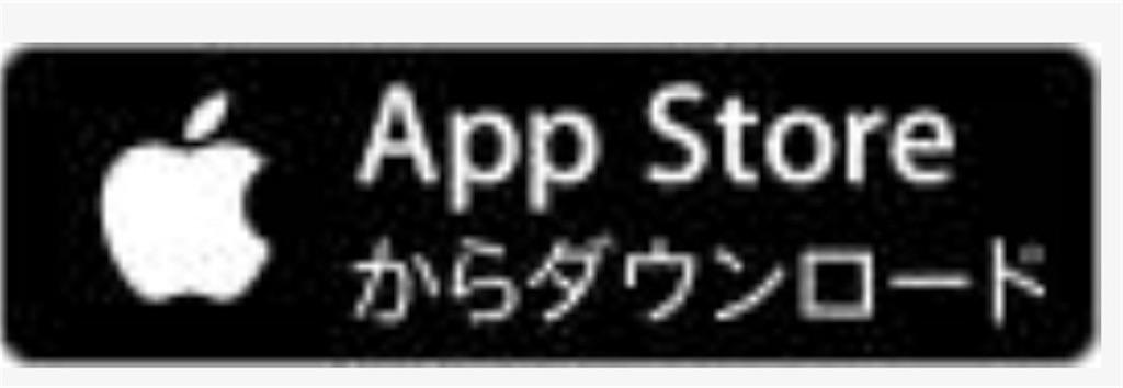 f:id:yuuko2002:20190102111235j:image