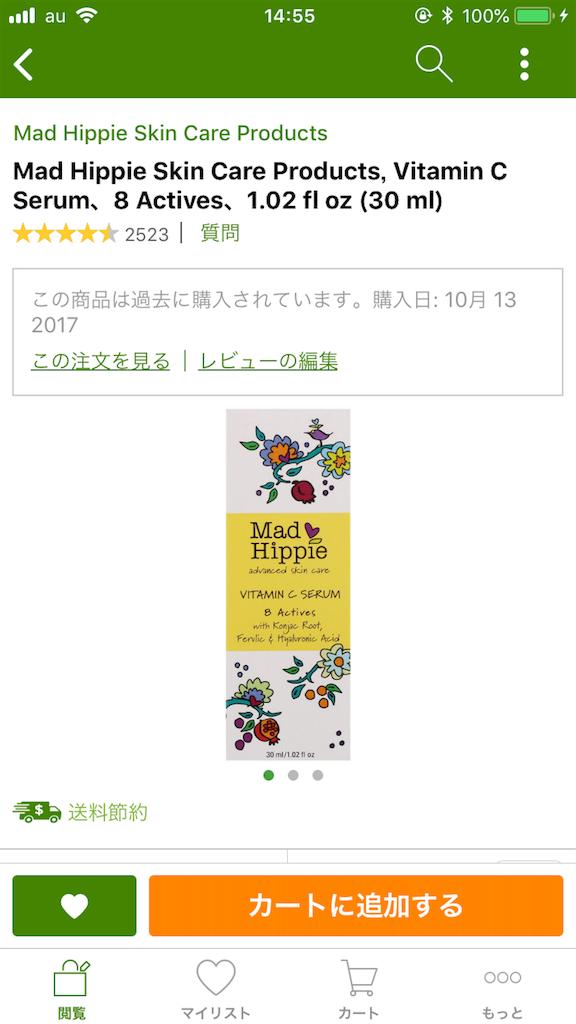 f:id:yuuko2002:20190103145530p:image