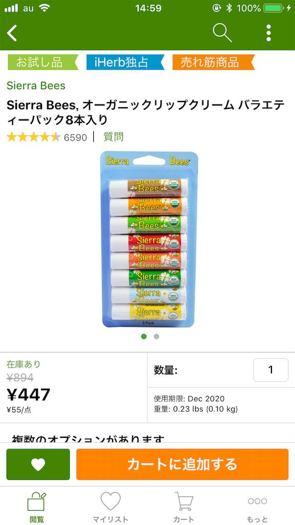 f:id:yuuko2002:20190103152728p:image
