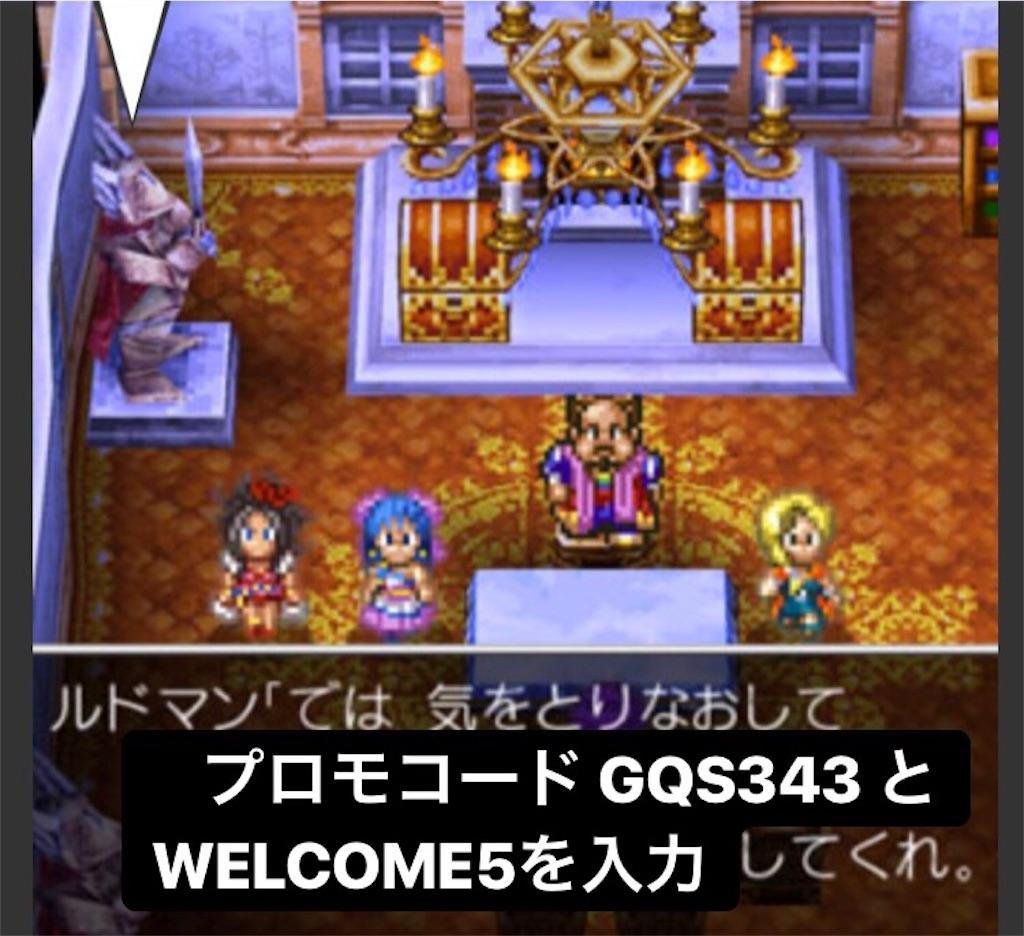 f:id:yuuko2002:20190105004350j:image