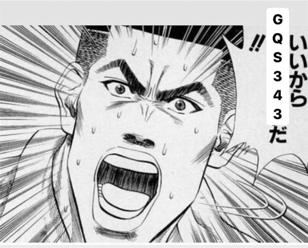f:id:yuuko2002:20190105005528j:image