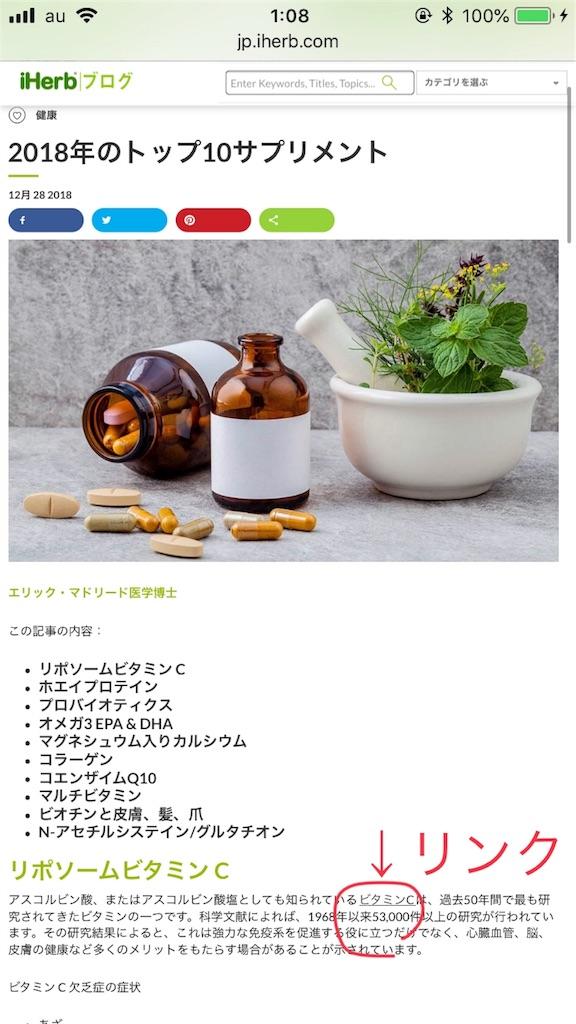 f:id:yuuko2002:20190105011018j:image