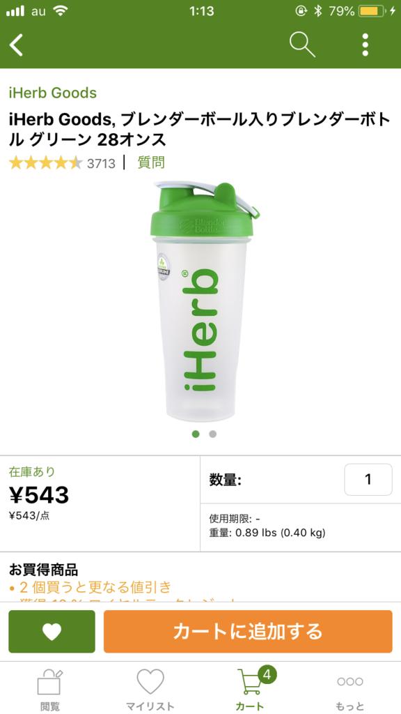 f:id:yuuko2002:20190106011402p:plain