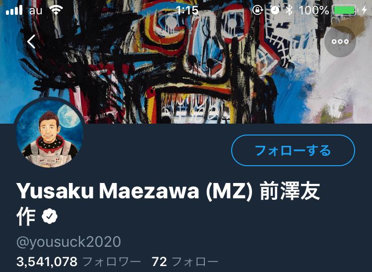 f:id:yuuko2002:20190107011606j:plain