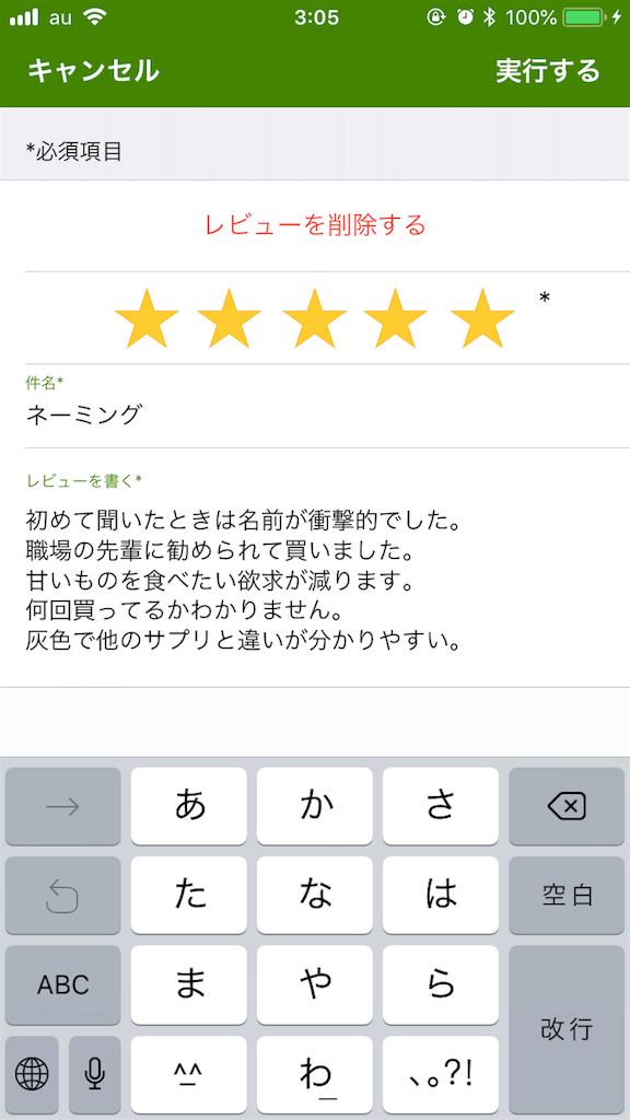f:id:yuuko2002:20190110030618p:image