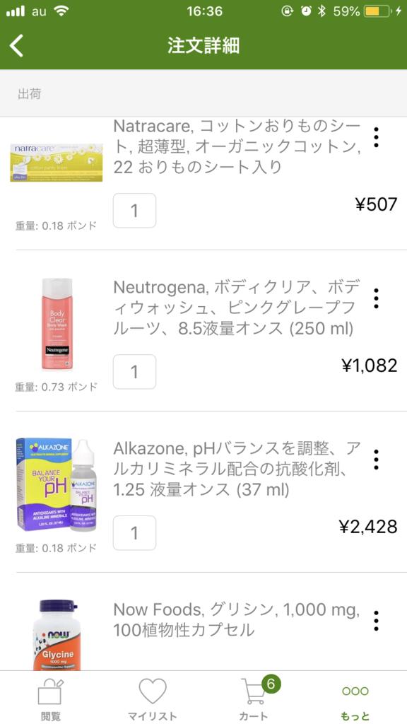 f:id:yuuko2002:20190110034243p:plain