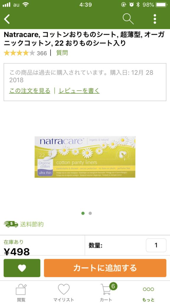 f:id:yuuko2002:20190110043929p:plain