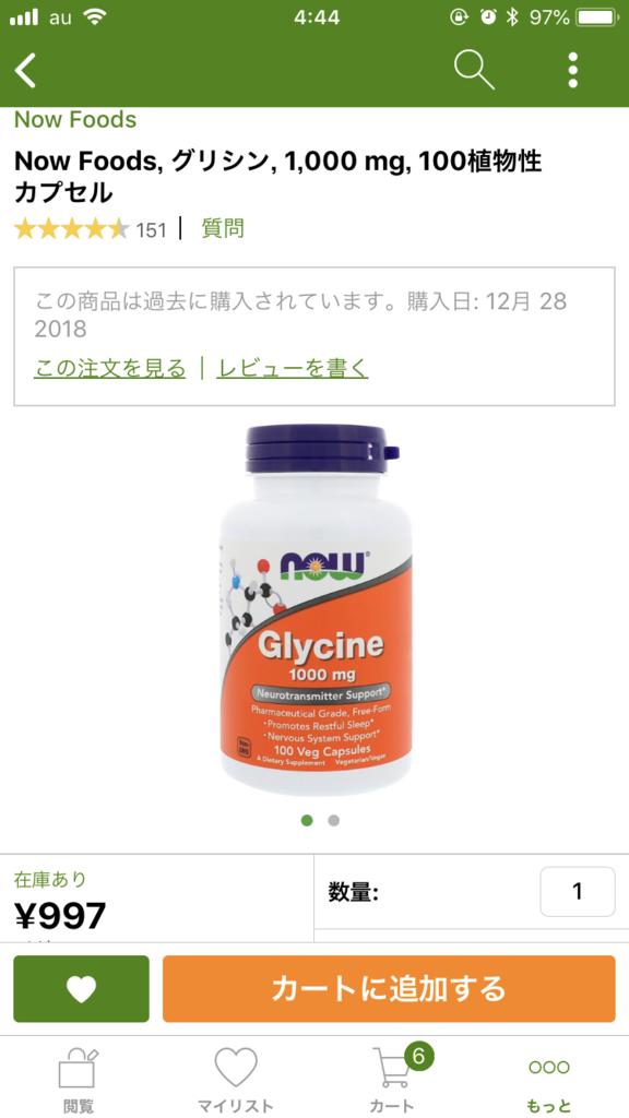 f:id:yuuko2002:20190110044438p:plain