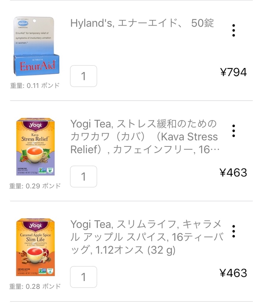 f:id:yuuko2002:20190112084504j:image