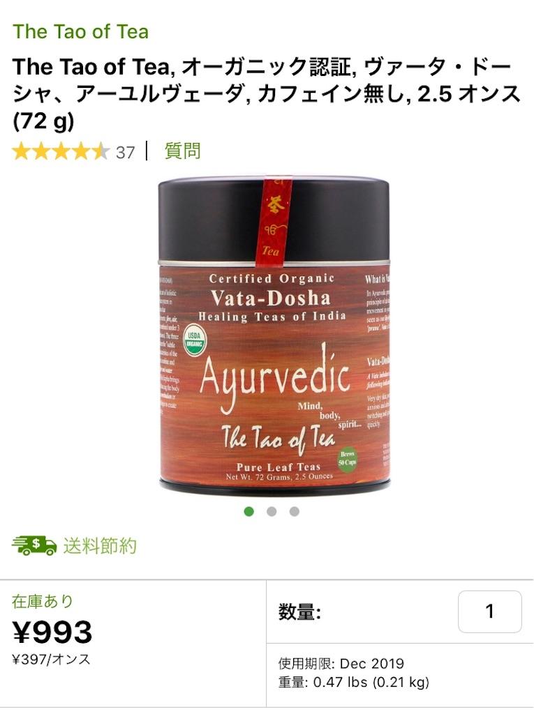 f:id:yuuko2002:20190112225107j:image