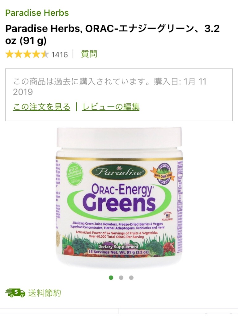 f:id:yuuko2002:20190113221302j:image