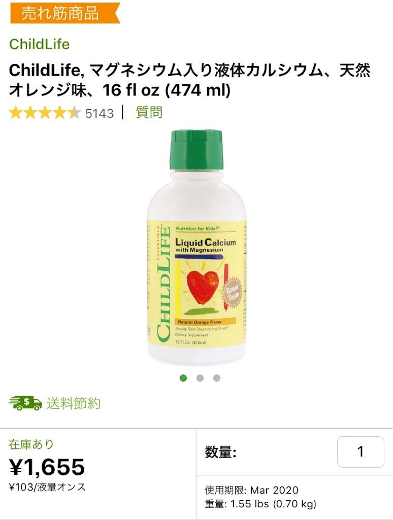 f:id:yuuko2002:20190117111236j:image