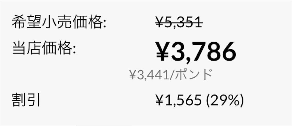 f:id:yuuko2002:20190117112713j:image