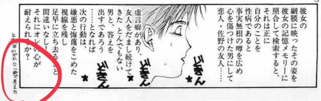 f:id:yuuko2002:20190117121504j:image