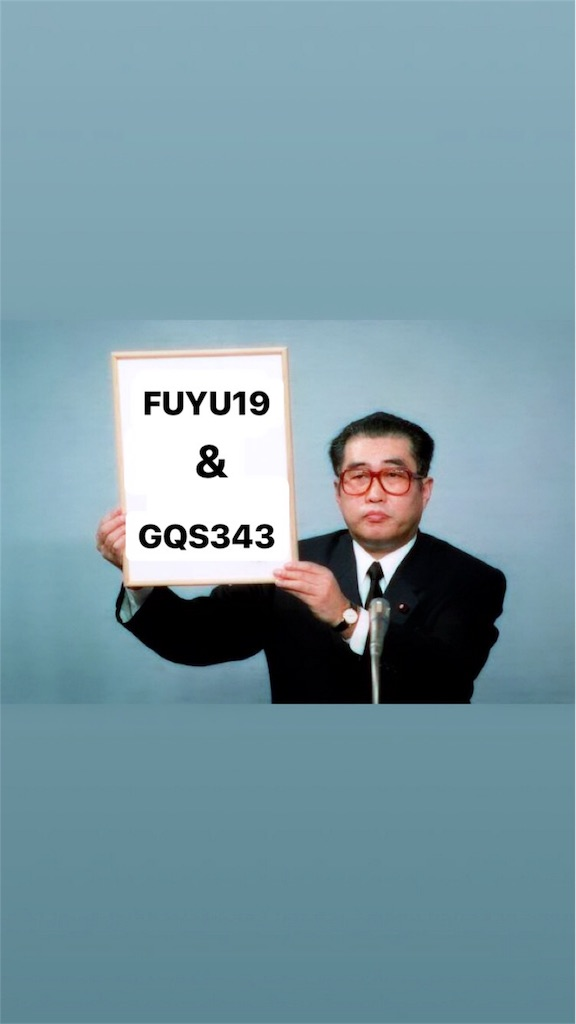 f:id:yuuko2002:20190118021447j:image
