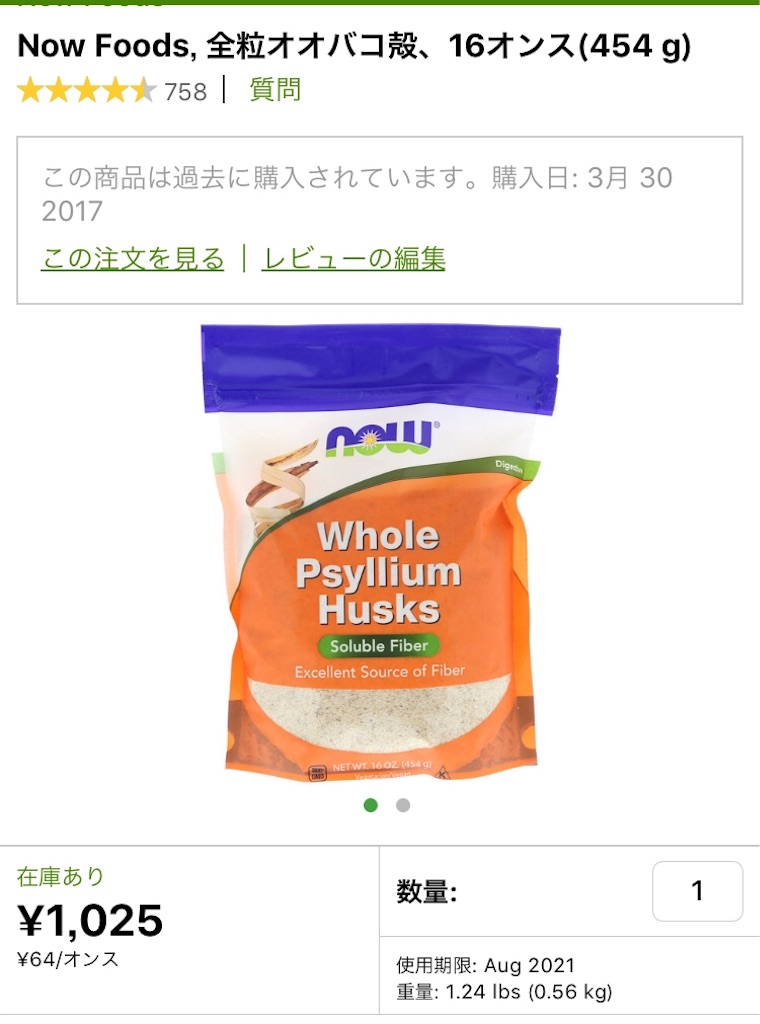 f:id:yuuko2002:20190118025754j:image