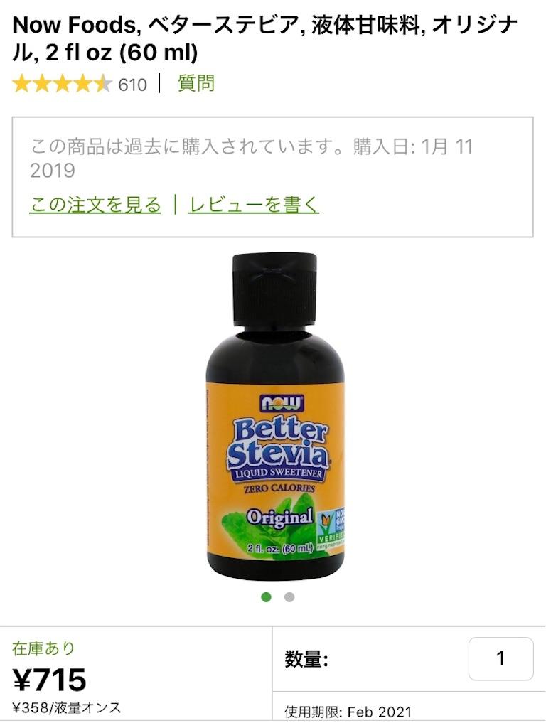 f:id:yuuko2002:20190118032934j:image