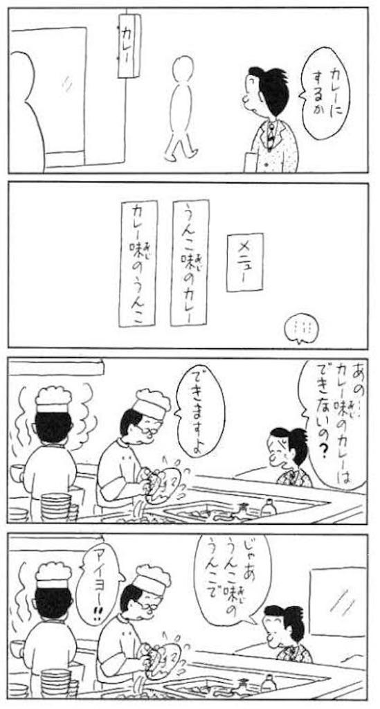 f:id:yuuko2002:20190121233841j:image