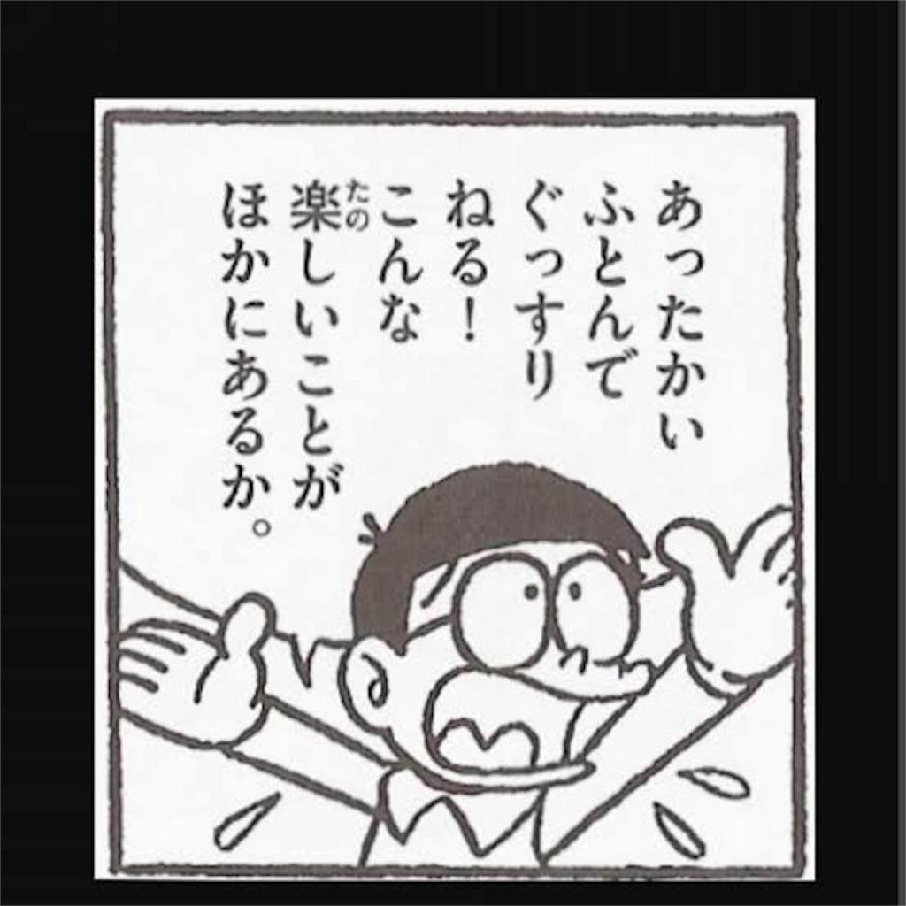 f:id:yuuko2002:20190123042949j:image