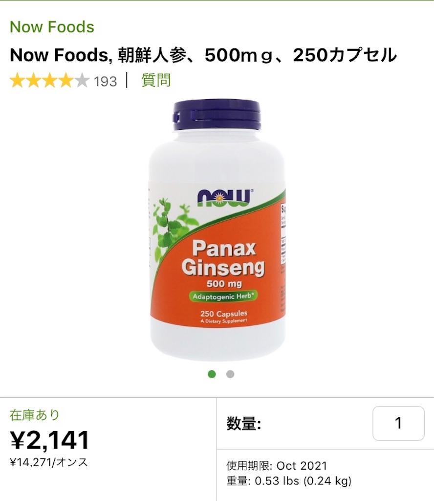 f:id:yuuko2002:20190124173430j:image