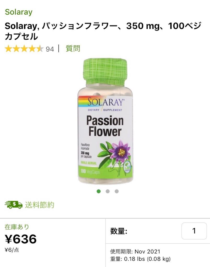 f:id:yuuko2002:20190124173853j:image