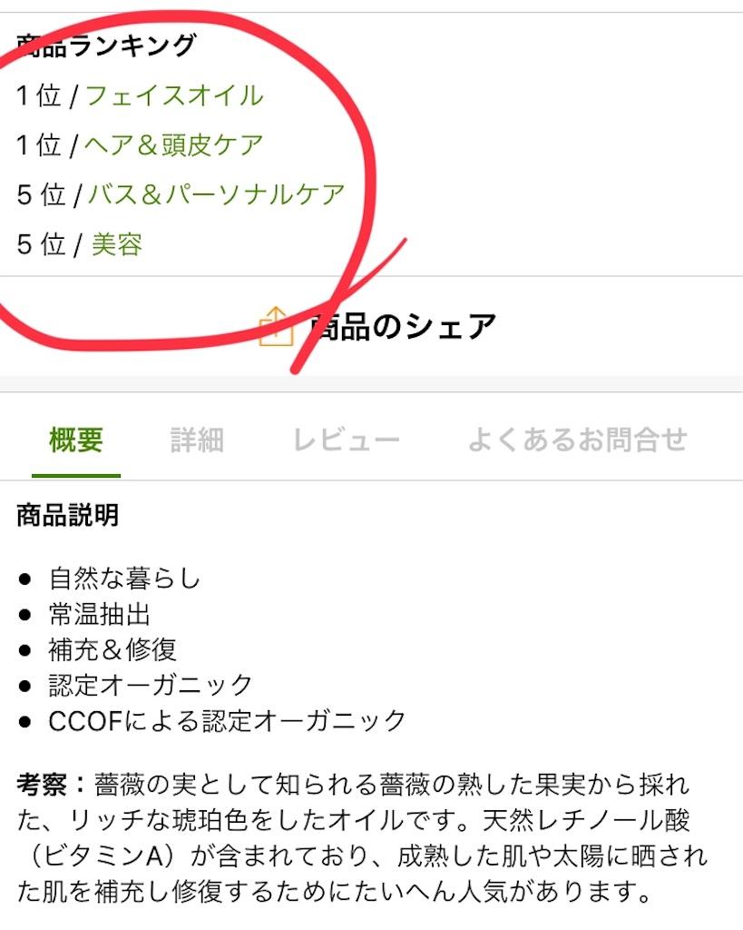 f:id:yuuko2002:20190202172027j:image