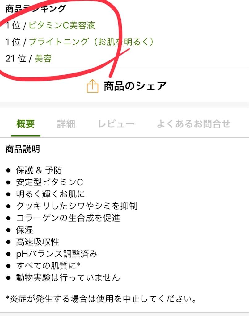 f:id:yuuko2002:20190202173414j:image