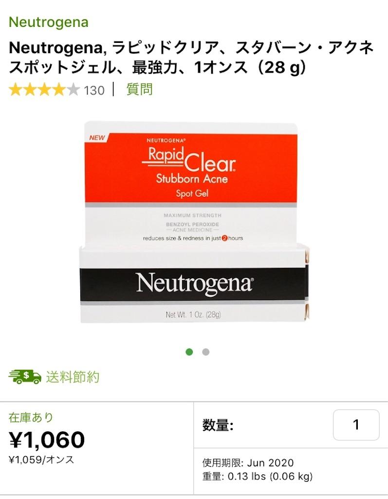 f:id:yuuko2002:20190202180009j:image