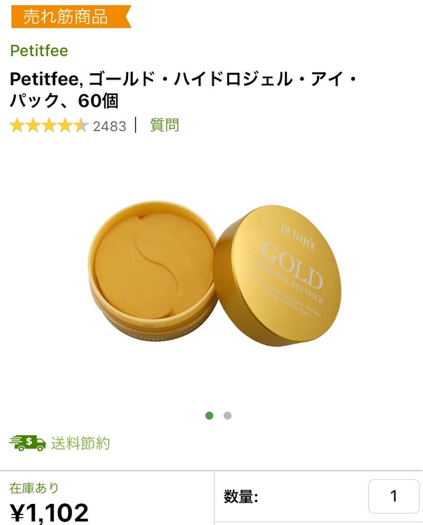 f:id:yuuko2002:20190207083334j:image