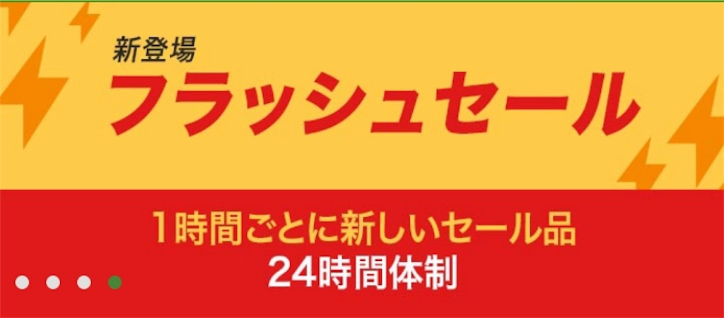 f:id:yuuko2002:20190207084044j:image