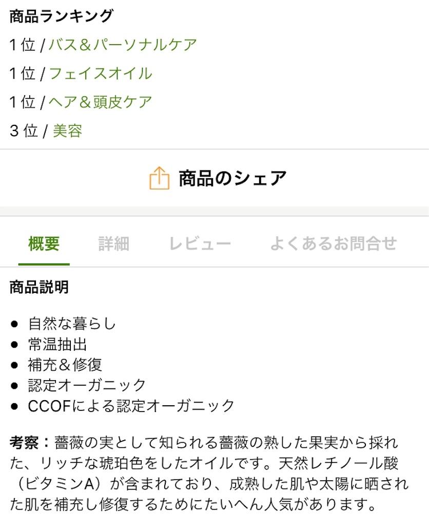 f:id:yuuko2002:20190214225857j:image