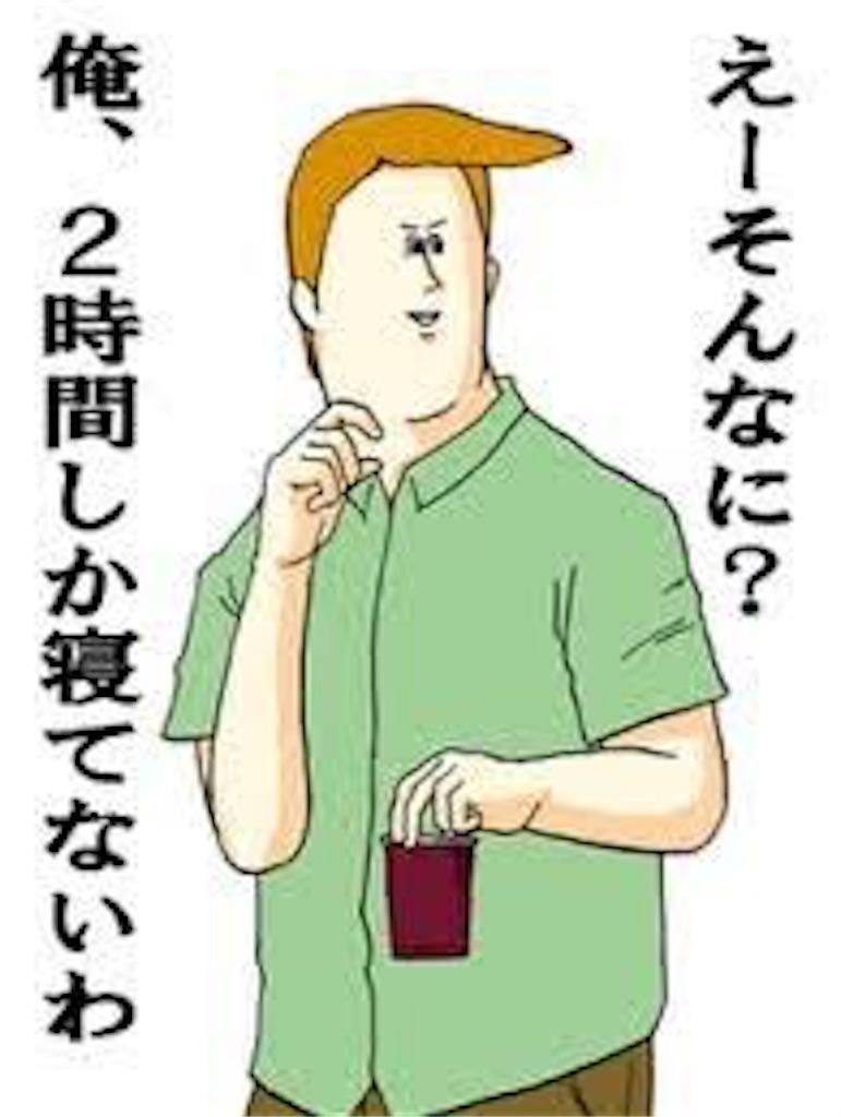 f:id:yuuko2002:20190217081525j:image