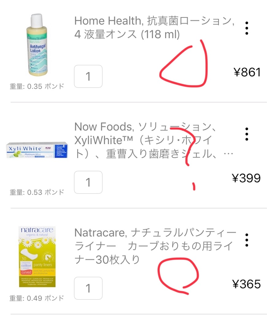 f:id:yuuko2002:20190218002739j:image