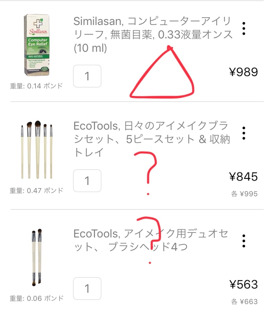 f:id:yuuko2002:20190218002742j:image