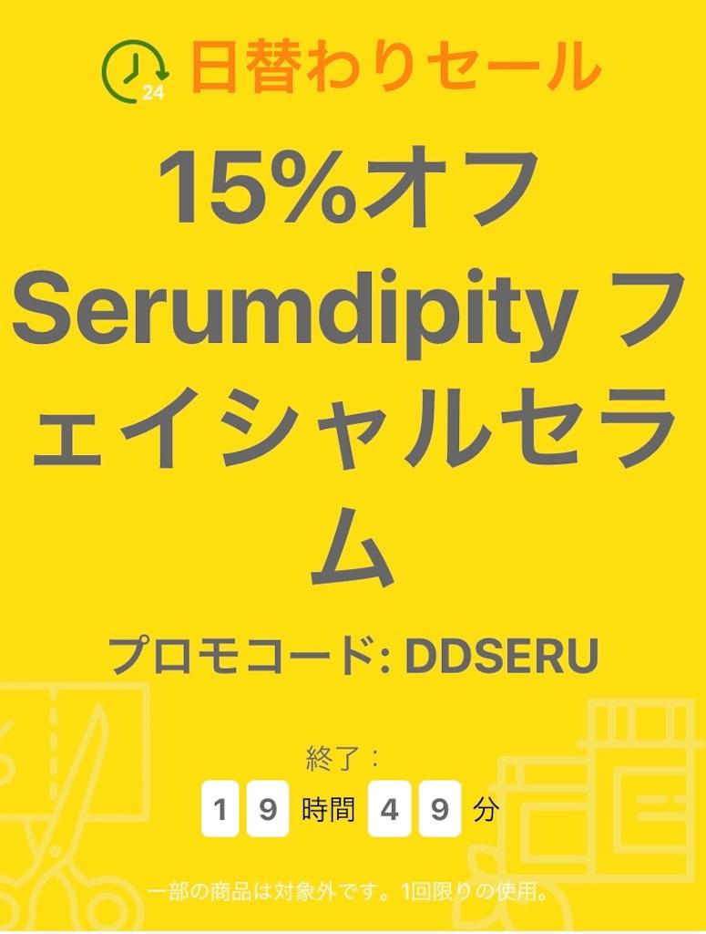 f:id:yuuko2002:20190221071145j:image