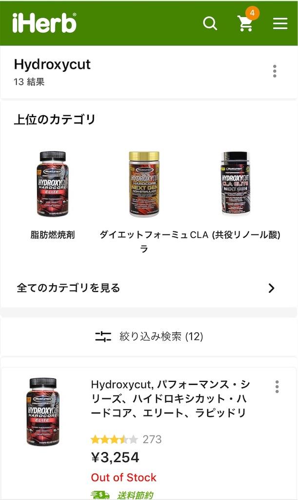f:id:yuuko2002:20190222221829j:image
