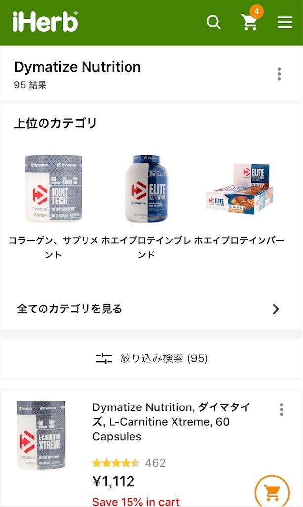 f:id:yuuko2002:20190222221919j:image