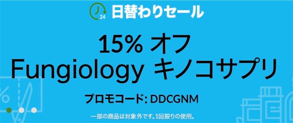 f:id:yuuko2002:20190228131614j:image