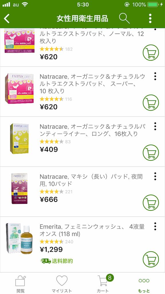 f:id:yuuko2002:20190303053013p:image