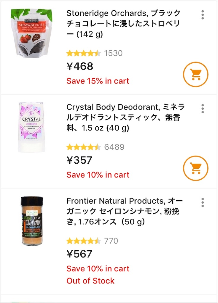 f:id:yuuko2002:20190310091002j:image