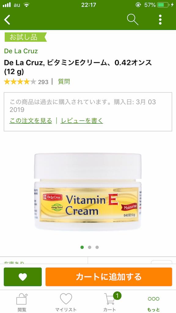 f:id:yuuko2002:20190327221938p:image
