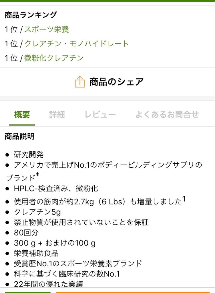 f:id:yuuko2002:20190328072823j:image