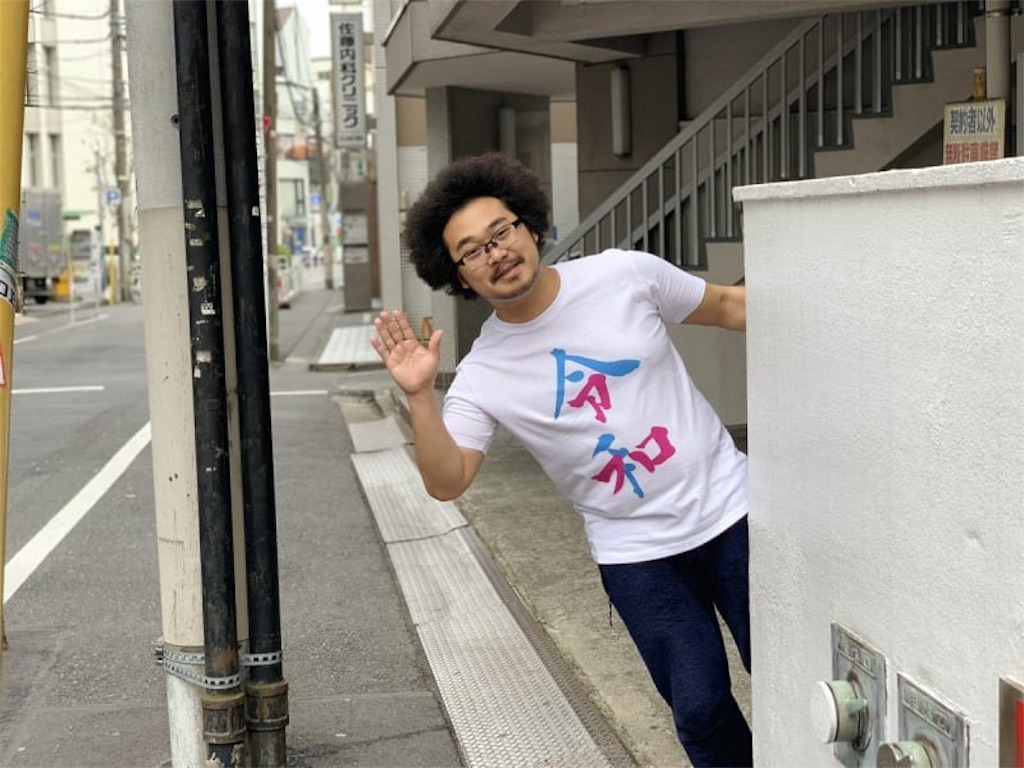 f:id:yuuko2002:20190404223054j:image