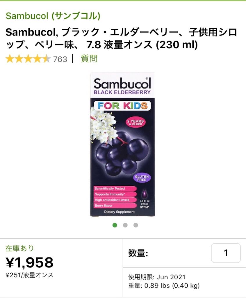 f:id:yuuko2002:20190404224805j:image