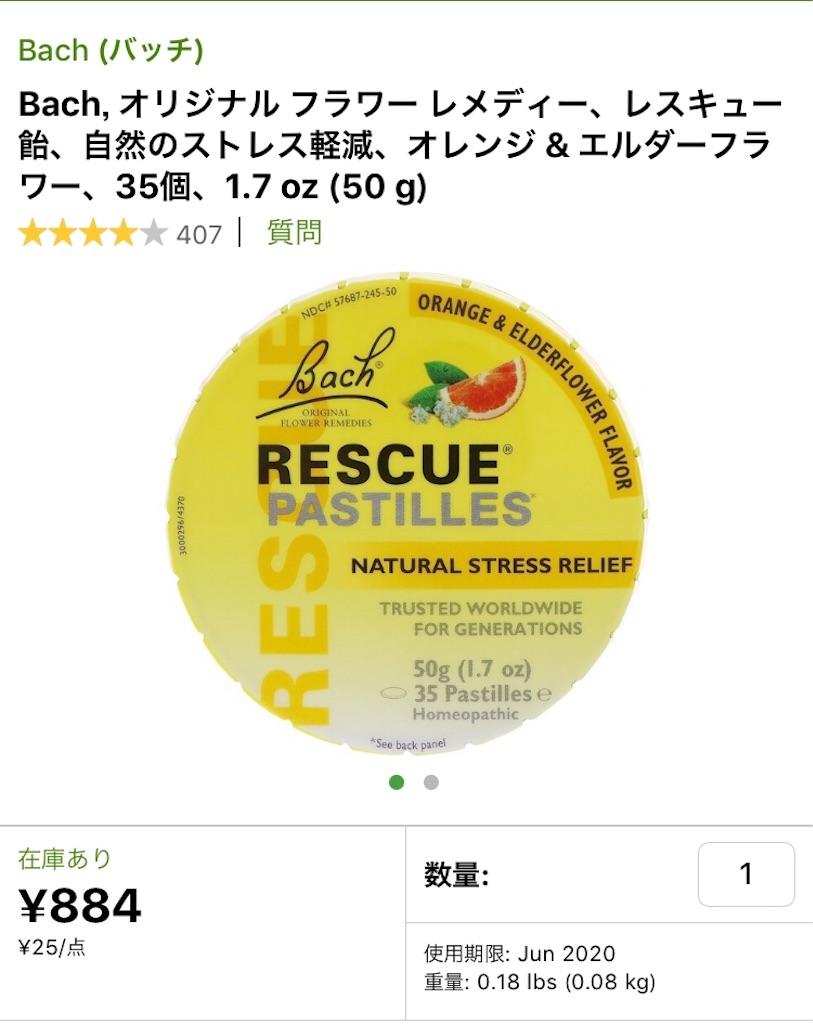 f:id:yuuko2002:20190404225706j:image