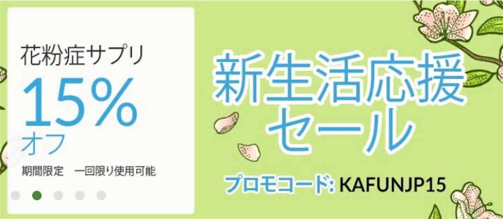 f:id:yuuko2002:20190411222119j:image