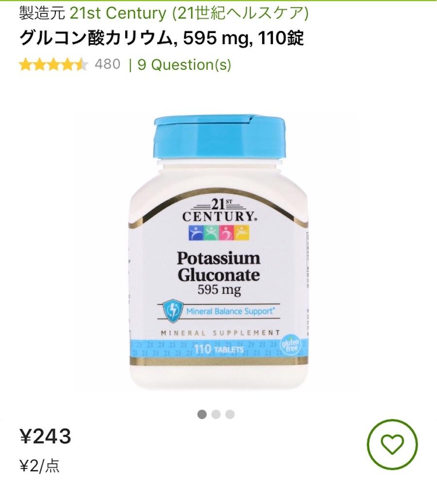 f:id:yuuko2002:20190411223843j:image