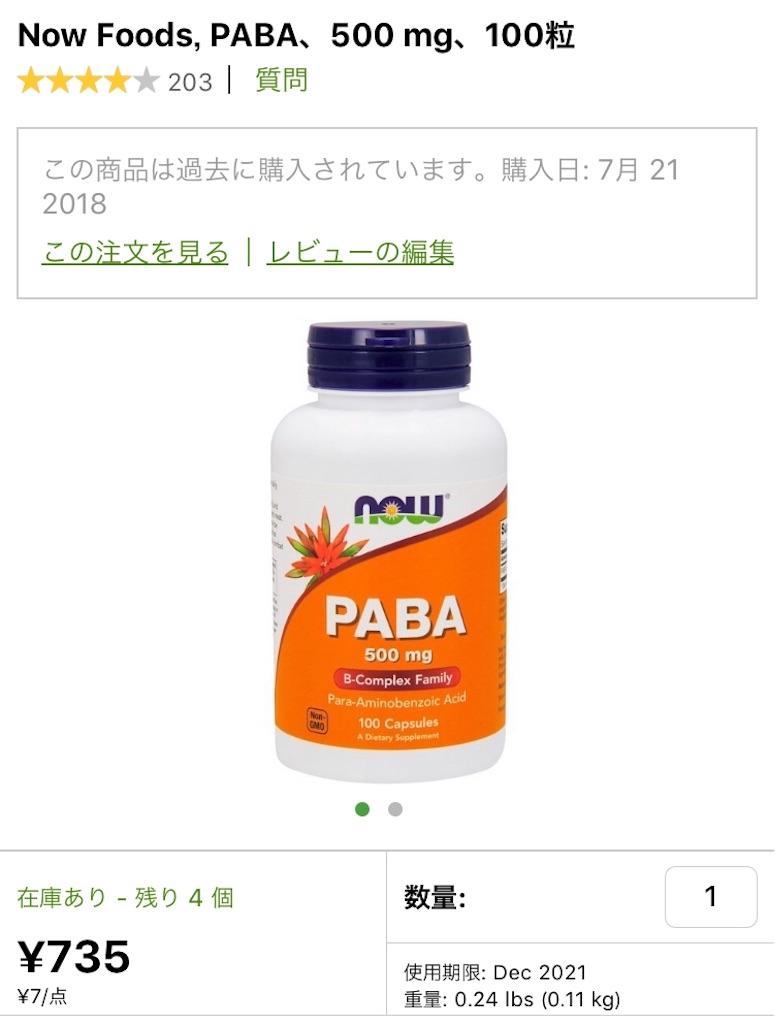 f:id:yuuko2002:20190531073050j:image