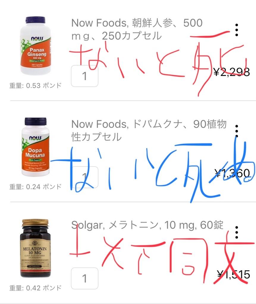 f:id:yuuko2002:20190603214830j:image